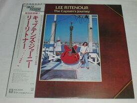 (LP)リー・リトナー/キャプテンズ・ジャーニー 【中古】