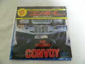 (EP)音楽■U.S-CONVOYS/「コンボイのテーマ」「DANGEROUS CURVE」【中古】