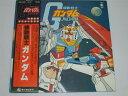 (LP)機動戦士ガンダム/オリジナル・サウンドトラック 【中古】
