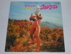 (LP)ウルトラマン大百科 シリーズ第4弾/サウンド・ウルトラマン パート2 【中古】