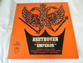(LP)ベートーヴェン/ピアノ協奏曲第5番 変ホ長調「皇帝」グルダ&スワロフスキー【中古】