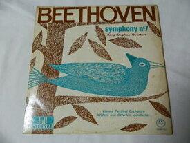 (LP)ベートヴェン 交響曲 第7番 イ長調 作品92 序曲「シュテファン王」作品117 オッテルロー指揮【中古】