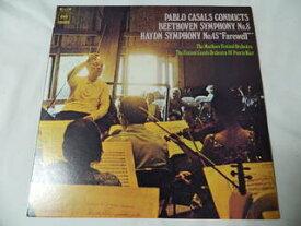 (LP)ベートヴェン 交響曲 第8番 ヘ長調 作品93 ハイドン 交響曲 第45番 変ヘ短調「告別」カザルス指揮【中古】