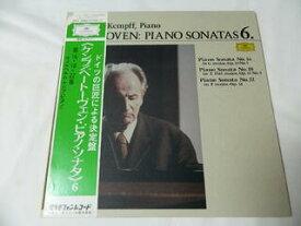 (LP)ドイツの巨匠による決定盤 《ケンプ/ベートーヴェン・ピアノソナタ》6 ウィルヘルム・ケンプ(ピアノ)【中古】