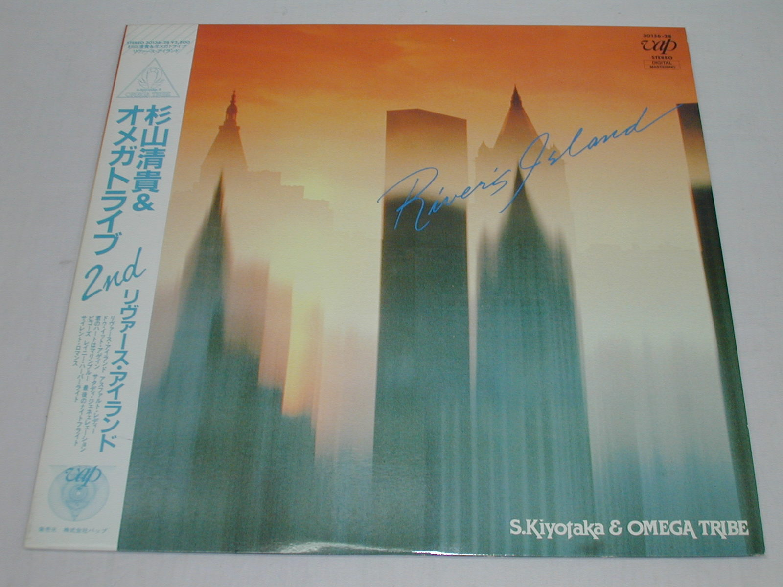 (LP)杉山清貴 & オメガトライブ/リヴァース・アイランド 【中古】