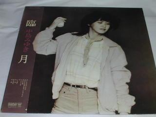 (LP)中島みゆき/臨月 【中古】