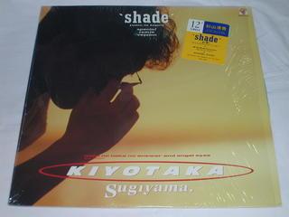(LP)杉山清貴/shade ─夏の翳り─ 【中古】
