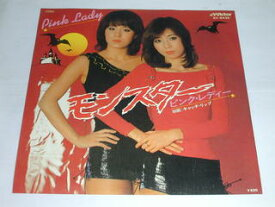 (EP)ピンク・レディー/「モンスター」「キャッチ・リップ」 【中古】