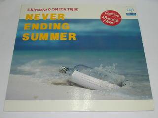 (LP)杉山清貴&オメガトライブ/NEVER ENDING SUMMER【中古】