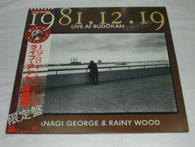 (LP)柳ジョージ & レイニーウッド/1981.12.19 LIVE AT BUDOKAN 【中古】