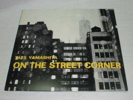 (LP)山下達郎/ON THE STREET CORNER 【中古】