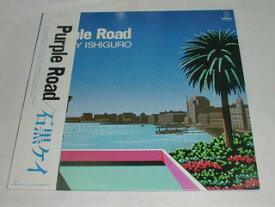 (LP)石黒ケイ/PURPLE ROAD 【中古】