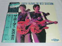 (LP)矢沢永吉/ザ・ボーダー【中古】