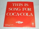 (EP)矢沢永吉/「THIS IS SONG FOR COCA COLA」「RUN & RUN」 【中古】