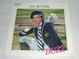 (EP)BUZZ/「そして…瞳、少年」「ゆめのまた夢」 【中古】