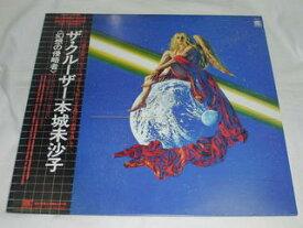 (LP)本城未沙子/ザ・クルーザー (幻想の侵略者) 【中古】