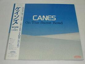 (LP)堀内孝雄 & CANES/ケインズ 【中古】