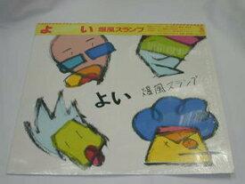 (LP)爆風スランプ/よい 【中古】