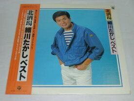 (LP)細川たかしベスト/北酒場 【中古】