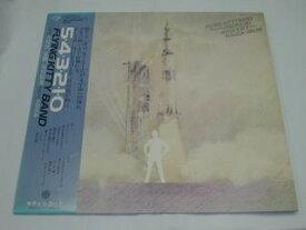 (LP)フライング・キティ・バンド/5・4・3・2・1・0 【中古】