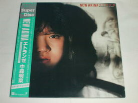 (LP)中森明菜/NEW AKINA エトランゼ Super Disc 【中古】