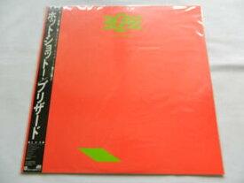 (LP)ブリザード Blizard/ ホット・ショット HOT SHOT! 【中古】