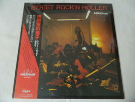 (LP)44MAGNUM/STREET ROCK'N ROLLER 【中古】