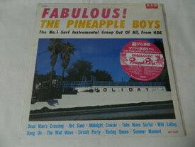 (LP)PINEAPPLE BOYS / FABULOUS!【中古】