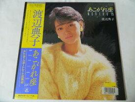 (LD:レーザーディスク)渡辺典子/あこがれ座 NORIKO'85【中古】
