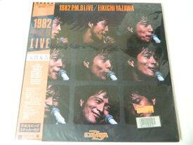 (LP)矢沢永吉/1982 P.M.9 LIVE【中古】