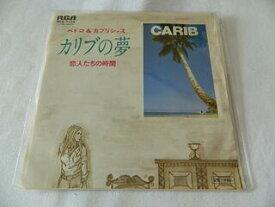 (EP)ペドロ&カプリシャス/「カリブの夢」「恋人たちの時間」 【中古】