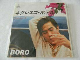 (EP)BORO/「ネグレスコ・ホテル」「レッド・シューズ」 【中古】