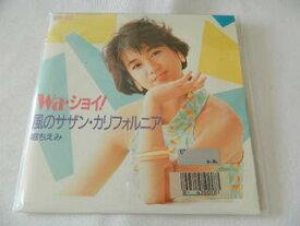 (EP)堀ちえみ/「Wa・ショイ」「風のサザン・カリフォルニア」【中古】
