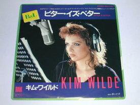(EP)キム・ワイルド/「ビター・イズ・ベター」 「ボーイズ」