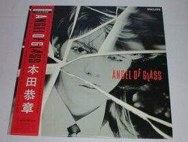 (LP)本田恭章/ANGEL OF GLASS 【中古】