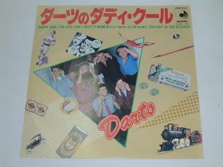 (EP)DARTS/「ダーツのダディ・クール」「トゥー・ホット・イン・ザ・キッチン」 【中古】
