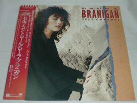 (LP)ローラ・ブラニガン/セルフ・コントロール 【中古】