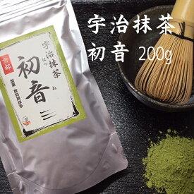 宇治抹茶 初音100g 2個(200g)粉末 飲用 製菓 国産