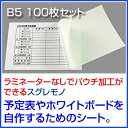 Imgrc0088160464