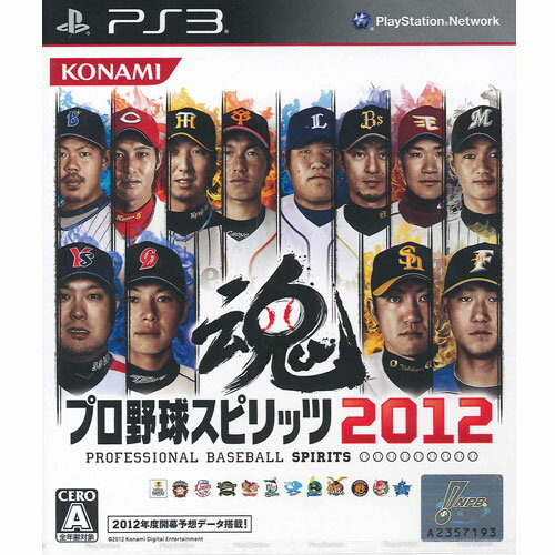 【新品】【PS3】ゲームソフト★SALE★プロ野球スピリッツ2012【誕生日】プレゼントに★