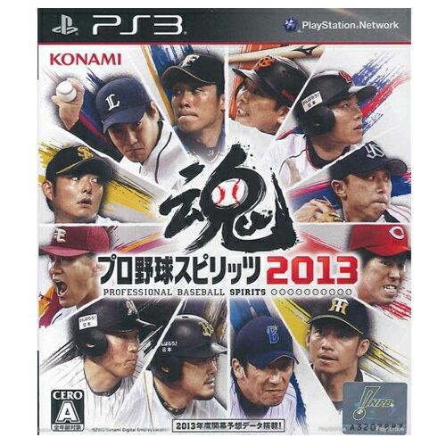 【新品】【PS3】ゲームソフト★SALE★プロ野球スピリッツ2013【誕生日】プレゼントに★