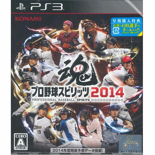 【新品】【PS3】ゲームソフト★SALE★プロ野球スピリッツ2014【誕生日★プレゼント】