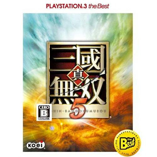 【新品】【PS3】ゲームソフト★SALE★PS3theBest 真・三国無双5【誕生日】プレゼントに★