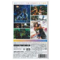 ファイナルファンタジーX/X-2HDRemaster