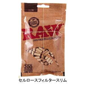 【手巻きタバコ用】【ペーパー】【無添加】RAWセルロースフィルター・スリム(約200個入)