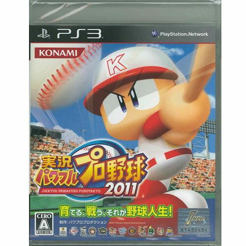 【新品】【PS3】ゲームソフト★SALE★実況パワフルプロ野球2011【誕生日】プレゼントに★