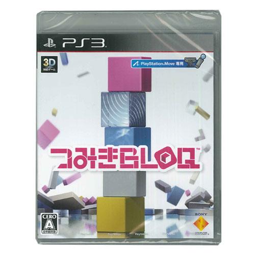 【新品】【PS3】ゲームソフト★つみきBLOQ【誕生日】プレゼントに★