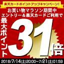 ◇RAS-AJ28H(W) (おもに10畳用・単相100V・室内電源) 【当店おすすめ!お買得品】 日立 住宅設備用エアコン 白くまくん AJシリーズ(20…