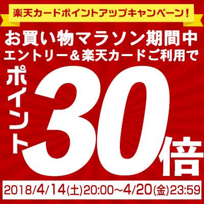 ◇RAS-AJ28G(W) 【当店おすすめ!お買得品】 日立 住宅設備用エアコン 白くまくん AJシリーズ(2017) (おもに10畳用・単相100V・室内電源)