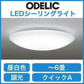 OL251271N 【当店おすすめ品 】 オーデリック 照明器具 LEDシーリングライト 昼白色 調光 引きひもスイッチ付 【〜6畳】
